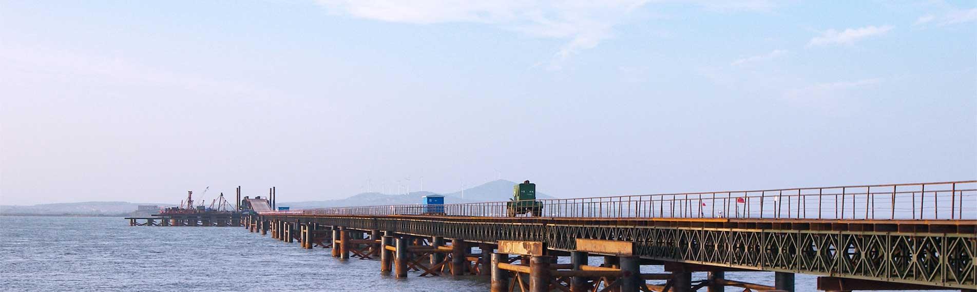 山東魯航實業有限公司路橋軌道交通設施建設專用裝備綜合性服務商