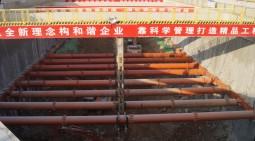 鋼支撐如何選擇下蹲?地鐵鋼支撐有哪些優勢打开扇?