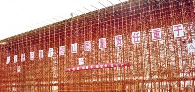 山東魯航山東築港公司承建濱州黃河二橋工程