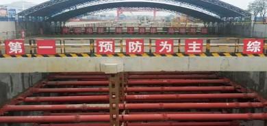 山東魯航地鐵鋼支撐廠家