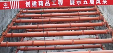 山東魯航地鐵鋼支撐生產廠家