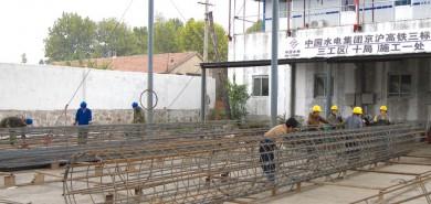山東魯航中國水電十局京滬高鐵聲測管工程