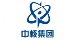 山東魯航中核集團
