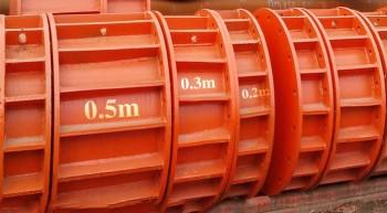 0.3米固定端609*16鋼支撐